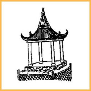 推背圖 》千百年第一正解 : 「讖頌圖預言」全文重編排序版《推背圖》第十九象【悔聽安石變法禍】