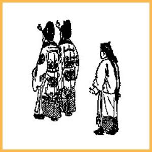 《推背圖》第二十二象 【靖康之難北宋亡】