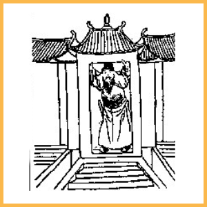 《推背圖》第二十四象【似道專權宋室難】
