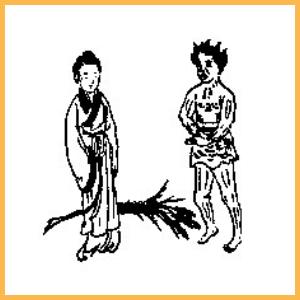 《推背圖》第三十二象【忠賢客氏穢亂宮】