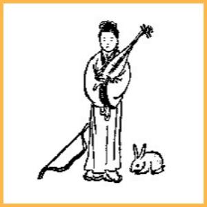 《推背圖》第四十六象【四人幫禍亂中國】