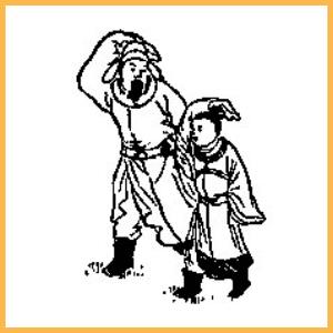 《推背圖》第四十七象 【兩岸三地陸港台】