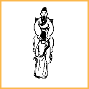推背图预言 千百年第一正解谶颂图预言全文重编排序综合版《推背圖》第四十八象 【聖人是誰何以出】