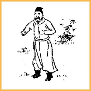《推背圖》第四十九象【白頭勇士入帝宮】