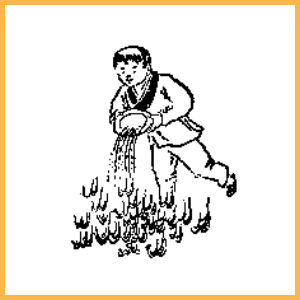 《推背圖》第五十七象【童子戢兵四夷服】