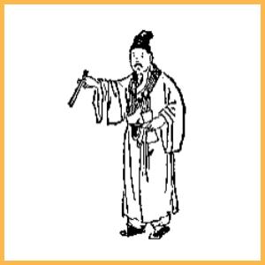《推背圖》第五十九象【世界大同天下平】