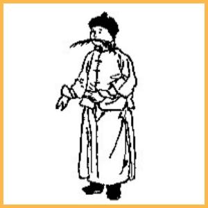 推背圖 》千百年第一正解 : 「讖頌圖預言」全文重編排序版《推背圖》第七象【藩鎮割據吐蕃侵】
